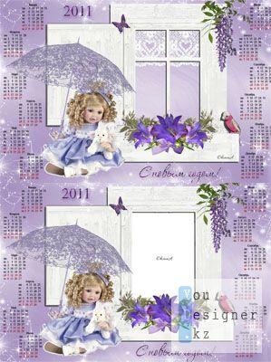 kalendar_s_novym_godom.jpg (35.13 Kb)