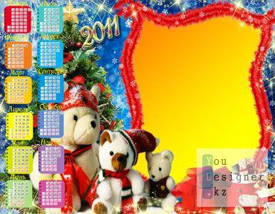 kalendar_semeynuy.jpg (39.26 Kb)