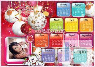 kalendar_v_purpurnyh_tonah_1308200641.jpg (28.66 Kb)