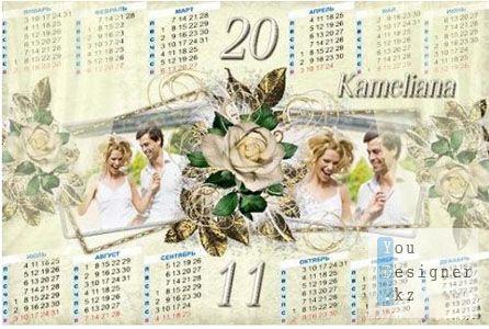 kalendar_v_stile_art.jpg (40.07 Kb)