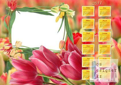 kalendar_v_tulpanah.jpg (31.03 Kb)