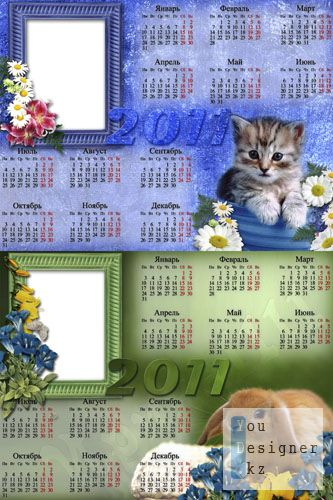 kalendar_zveryata.jpg (51.05 Kb)