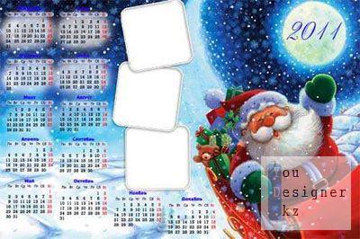 kalendardedmoroz_1290339588.jpg (34.6 Kb)