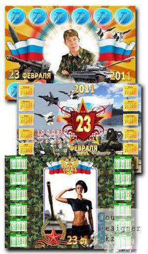 kalendari__ramki_k_23_fevralya.jpg (50.1 Kb)
