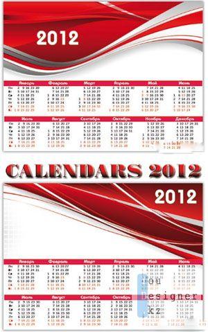 Календари в красных тонах на 2012 год / Calendars in the red for 2012