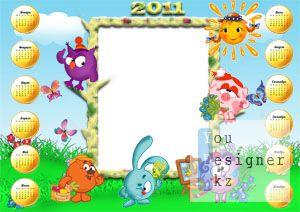 kalendarik011.jpg (18.43 Kb)