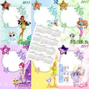 kalendariki.jpg (27.71 Kb)