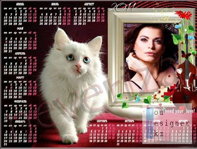 Календарь на 2011 год – Мелодия любви