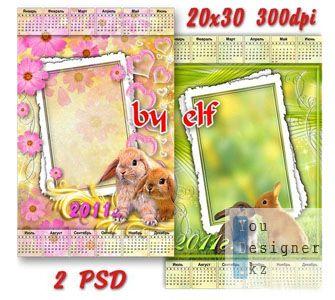Календарь на 2011 – Год кролика