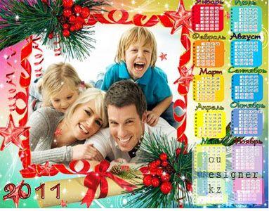 Календарь на 2011 год - Праздничный