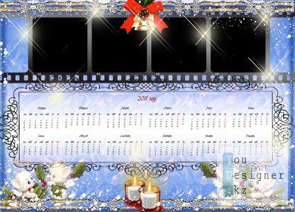 календарь-рамка Кинопленка