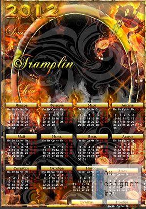 Календарь-рамка на 2012 год - Меня огонь любви целует / Calendar-frame for 2012- Fire of love kisses me