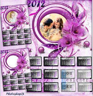 Календарь-Рамка на 2012 год с цветами – Семейное счастье / Calendar for 2012 - Family happiness