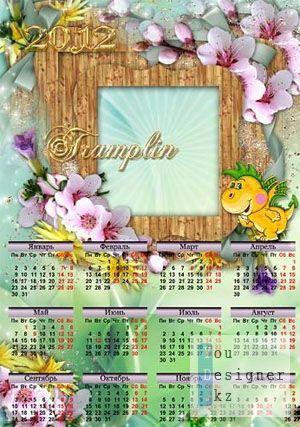 Календарь-Рамка на 2012 с Дракончиком – Пусть вам дракон шепнет - Люблю /Calendar-Frame for 2012 with little dragon - Let your dragon whisper