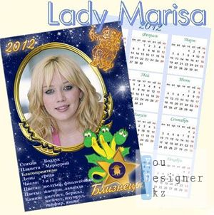 Карманный календарик на 2012 год - Знаки Зодиака. Близнецы / Pocket calendar for 2012- Signs of the Zodiac. The Twins