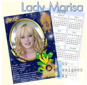 Карманный календарик на 2012 год - Знаки Зодиака. Дева / Pocket calendar for 2012- Signs of the Zodiac. Virgin