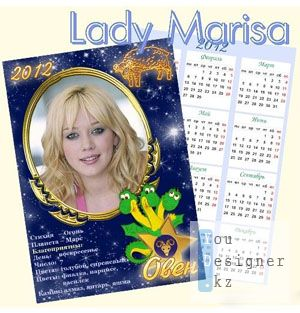 Карманный календарик на 2012 год - Знаки Зодиака. Овен / Pocket calendar for 2012- Signs of the Zodiac. Aries