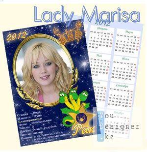 karmannyi_kalendarik_na_2012_god__znaki_zodiaka_rak.jpg (27.16 Kb)