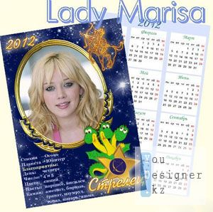 Карманный календарик на 2012 год - Знаки Зодиака. Стрелец / Pocket calendar for 2012- Signs of the Zodiac. Sagittarius