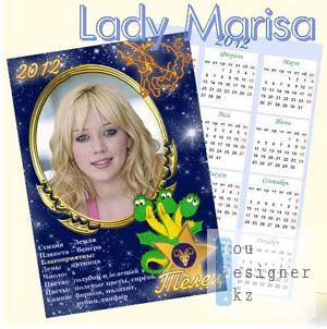 Карманный календарик на 2012 год - Знаки Зодиака. Телец / Pocket calendar for 2012- Signs of the Zodiac. Taurus