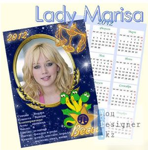 Карманный календарик на 2012 год - Знаки Зодиака. Весы / Pocket calendar for 2012- Signs of the Zodiac. Scales