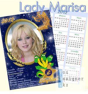 karmannyi_kalendarik_na_2012_god__znaki_zodiaka_vodolei.jpg (29.19 Kb)