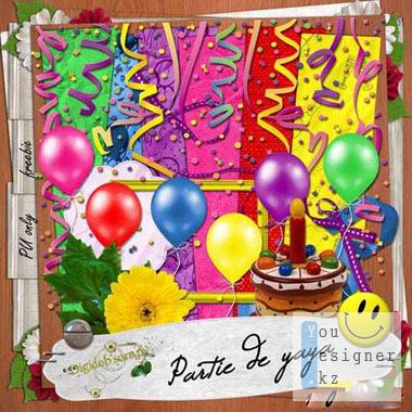 Скрап-набор - Вечеринка на Дне Рождении