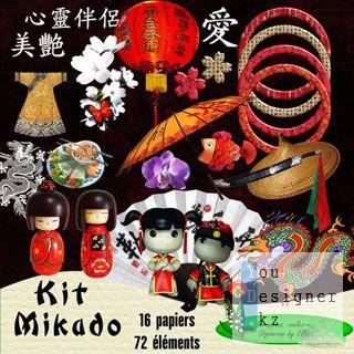 kit_mikado_1306431382.jpg (37.52 Kb)