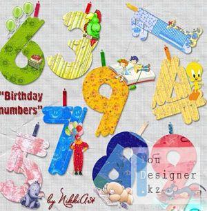 klipart_dlya_fotoshopa__happy_birthday.jpg (28.66 Kb)
