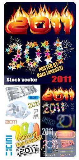 kliparty_2011.jpg (41.9 Kb)