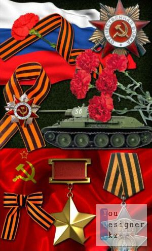 Cliparts to the may 8 victory day