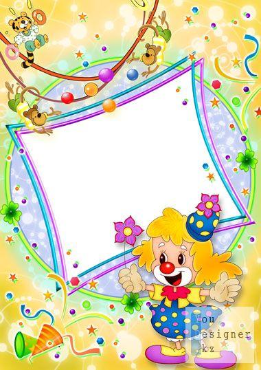 Рамка для фотошопа- Клоун