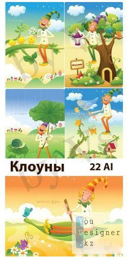 klounyss.jpg (31.43 Kb)