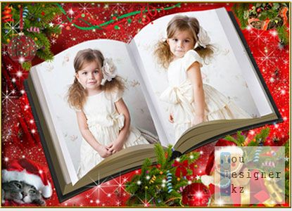 Новогодняя фоторамочка для двух фотографий - Книга