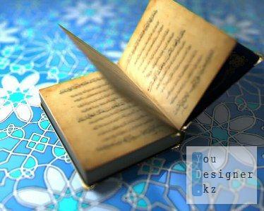 koran_3.avi_snapshot_00.06_2011.06.18_01.10.45.jpg (26. Kb)