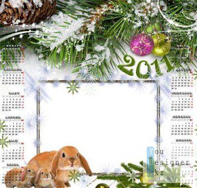 Календарь 2011 год – Новогодние кролики