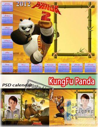 kung_fu_panda_1309429770.jpeg (36. Kb)