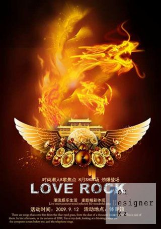 love_rock_psd_13114234.jpg (28.36 Kb)