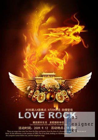 love_rock_psd_13114234.jpg (28.36 Kb)