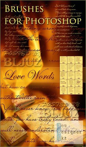 lovewordsbrushes_12997664.jpg (.69 Kb)