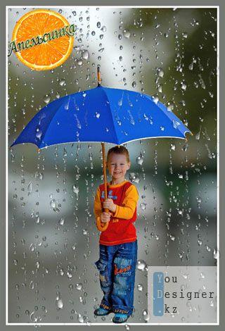 Шаблон для фотошопа- Мальчик под зонтом