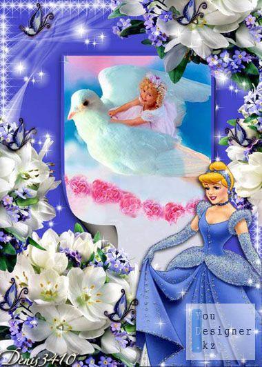 Детская рамочка для фото - Маленькая принцесса