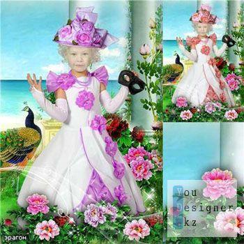 Детский костюм для фотомонтажа – Маскарад
