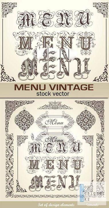 Каллиграфические меню