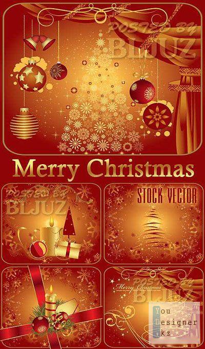 merry_christmas_1290708717.jpg (81.98 Kb)