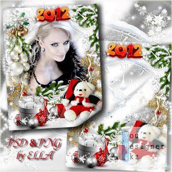 mery_christmas_ella_13213032.jpg (39.62 Kb)