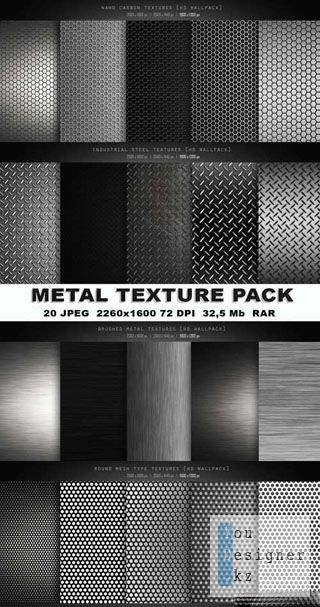 metal_textures_pack_1306951399.jpg (59.02 Kb)