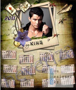 Календарь на 2011 год – Мой король