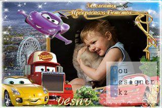 momenti_detstvo.jpg (23.18 Kb)