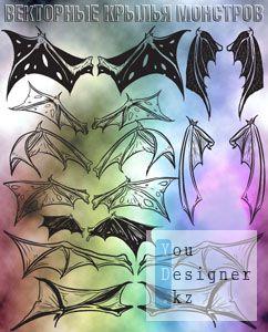 monsterwings.jpg (24.7 Kb)